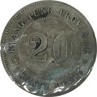 КНР, Гуандун, 20 центов, серебро