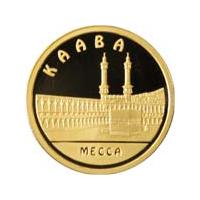 """Золотая монета """"Кааба"""""""
