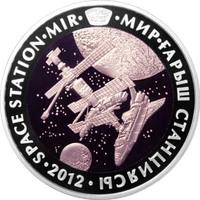 Космическая станция Мир - серия Космос