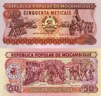 50 Meticals (метикал), Mocambique (Мозамбик)