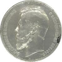 Царская Россия, 1 рубль, 1898, Николай II, серебро