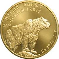Золотой барс (31.1 гр.) инвестиционная монета