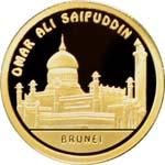 Золотая монета «OMAR ALI SAIFUDDIN»