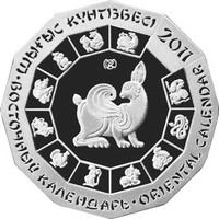 Год Кролика - Восточный календарь