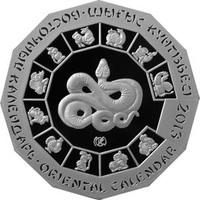 Год Змеи - Восточный календарь