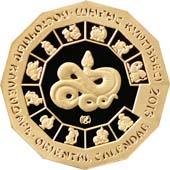"""Золотая монета """"Год змеи"""""""