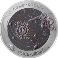 """Космос - серия """"Космос"""""""