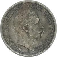Пруссия, 2 марки, 1906 г., Вильгельм II, серебро