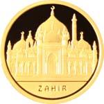 Золотая монета «ZAHIR»