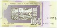 Македония, 100 динар, 2002г