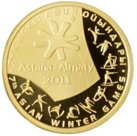 Монета, посвященная 7-м зимним Азиатским играм 2011 года