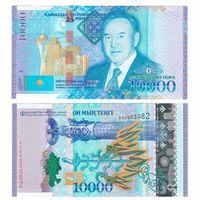 Юбилейная банкнота 10000 тенге с Н.Назарбаевым