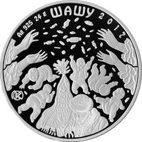 Шашу - Обряды, национальные игры Казахстана (серебро)