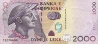 Банкнота - Албания, 2000 лек, 2007 год