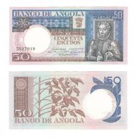 Ангола | 50 эскудо | 1973 год