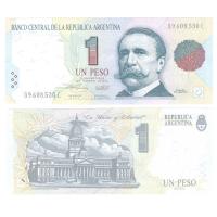 Аргентина 1 песо 1993 год (Карлос Пеллегрини)