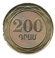 """Набор памятных монет """"Дикие деревья Армении"""" (200 драмов)"""