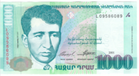 Армения, 1000 драмов, 2001 год