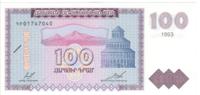 Армения, номинал 100 драмов, 1993 год