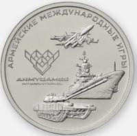 Армейские международные игры - 25 рублей, Россия