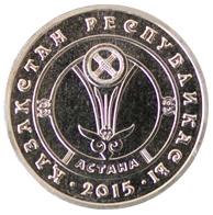 Астана - города Казахстана