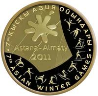 7-е зимние Азиатский игры 2011 год, номинал 50 000 тенге - 1000 грамм, золото