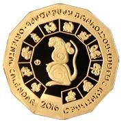 """Золотая монета """"Год обезьяны"""" - восточный календарь"""