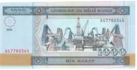 Азербайджан, номинал 1000 манат, 2001 год