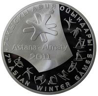 7-е зимние Азиатские игры 2011 год, номинал 5000 тенге - 1000 грамм