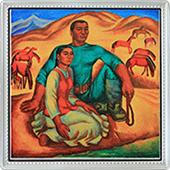 Монета C. Айтбаев. Бакыт (Счастье) - Изобразительное искусство Казахстана