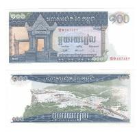 Камбоджа 100 риелей 1963 год (синяя, храм)