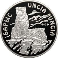 Монета Uncia или Барсы (Барыс)