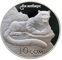 "Снежный барс - серия ""Красная книга Кыргызстана"""