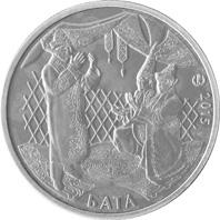 Бата - обряды, национальные игры Казахстана