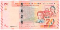 Боливия 20 боливиано 2018 год