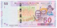 Боливия 50 боливиано 2018 год