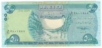 Ирак, номинал 500 динар, 2013 год