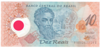 Бразилия 10 реал 2000 год (юбилейная)