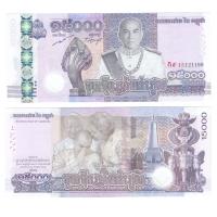 Камбоджа 15000 риелей 2019 год