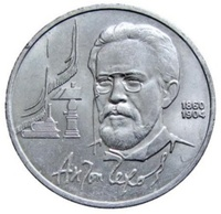 Юбилейная монета СССР 1990 год 1 рубль - 130 лет со дня рождения А.П.Чехова