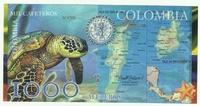 Колумбия, 1000 кафетерос, 2013 год, полимер