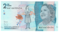 Колумбия, номинал 2000 песо, 2015 год