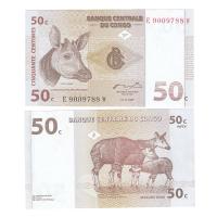 Конго 50 центов 1997 год