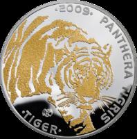 Тигр с бриллиантами - Исчезающие виды животных