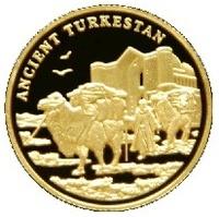 "Золотая монета ""Древний Туркестан"""