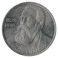 Юбилейная монета СССР 1985 год 1 рубль - 165 лет со дня рождения Ф.Энгельса