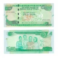 Эфиопия | 10 бирр | 2020 год