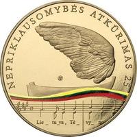 """Литва 5 евро """"25 лет Независимости"""" в блистере - 2015 год"""