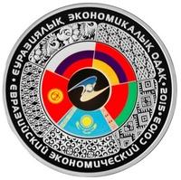 Евразийский экономический союз. ЕврАзЭс, Казахстан