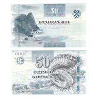 Фарерские острова 50 крон 2011 год